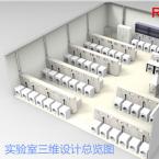 洗衣机测试工位系统 (6)