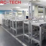 洗衣机测试工位系统 (4)
