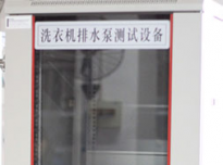 洗衣机设备 (2)