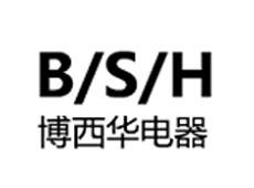 博西华电器(江苏)有限公司